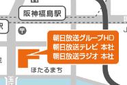 朝日放送テレビ徳島支局